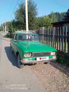 Горно-Алтайск 2140 1985