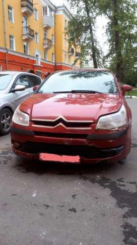 Иркутск C4 2005
