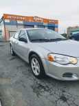 Chrysler Sebring, 2003 год, 260 000 руб.