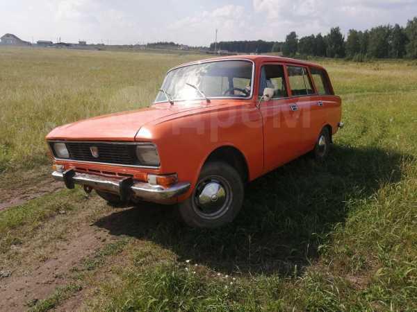 Москвич 2137, 1976 год, 19 999 руб.