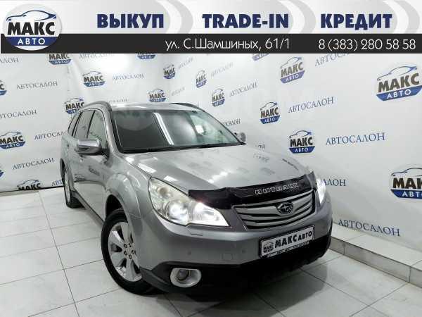 Subaru Outback, 2011 год, 899 000 руб.