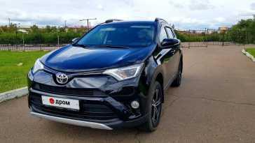 Чита Toyota RAV4 2017