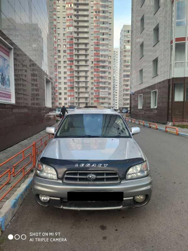 Subaru Legacy Lancaster, 2001 год, 320 000 руб.