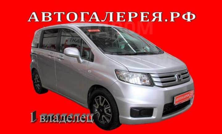 Honda Freed Spike, 2010 год, 598 000 руб.