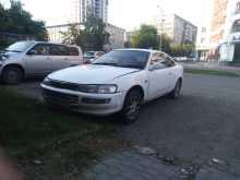 Барнаул Corolla Levin 1991