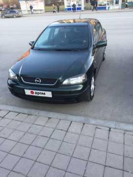 Екатеринбург Astra 1998