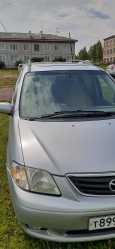 Mazda MPV, 2000 год, 285 000 руб.