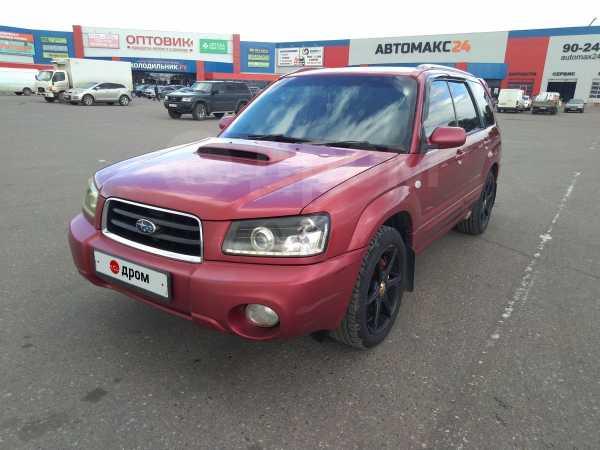 Subaru Forester, 2002 год, 459 000 руб.