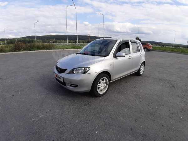 Mazda Demio, 2003 год, 165 000 руб.