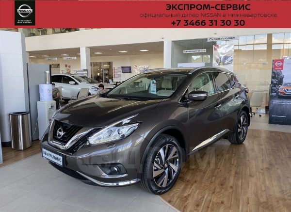 Nissan Murano, 2020 год, 2 954 000 руб.