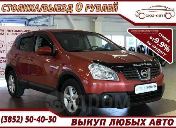 Nissan Qashqai, 2007 год, 568 000 руб.