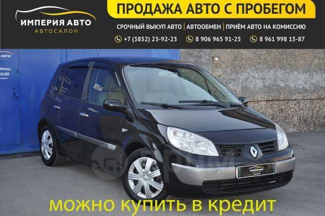 Renault Scenic, 2004 год, 299 000 руб.
