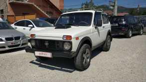 Новороссийск 4x4 2121 Нива 1989