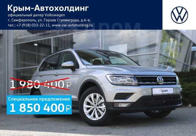 Volkswagen Tiguan, 2020 год, 1 980 400 руб.