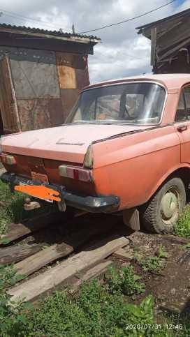 Кутулик 412 1980