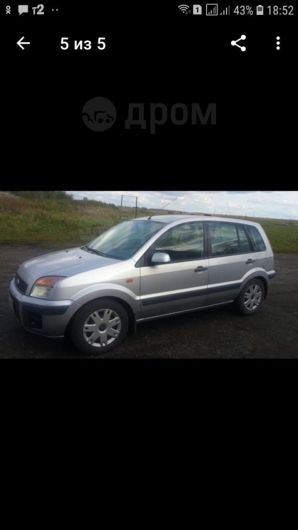Ford Fusion, 2008 год, 290 000 руб.