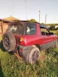 Toyota RAV4, 1998 год, 260 000 руб.