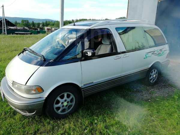 Toyota Estima, 1997 год, 270 000 руб.