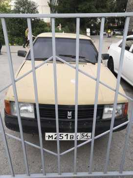 Новосибирск 2141 1990