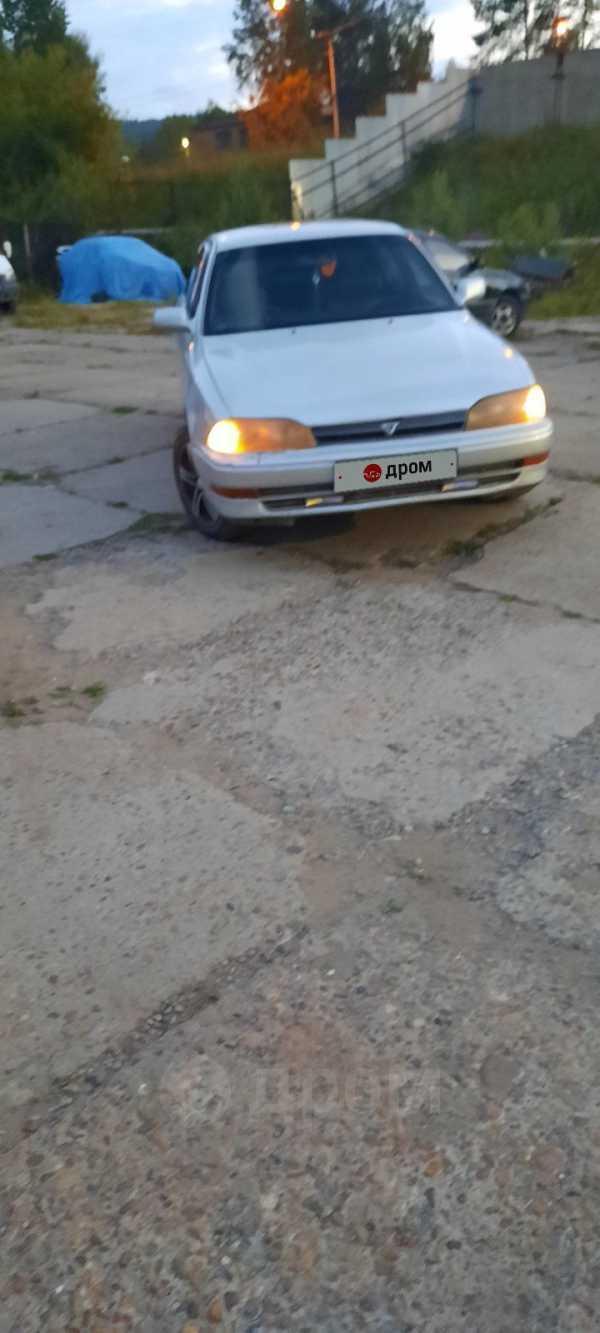 Toyota Camry, 1991 год, 140 000 руб.