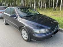 Екатеринбург S60 2001
