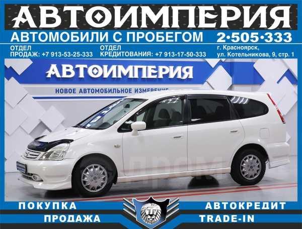 Honda Stream, 2001 год, 348 000 руб.