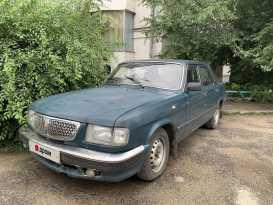 Благовещенск 3110 Волга 2001