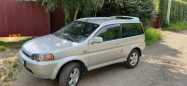 Honda HR-V, 1999 год, 249 000 руб.