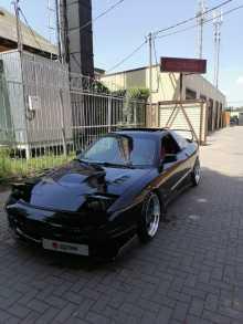 Краснодар Probe 1993