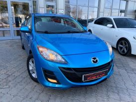 Астрахань Mazda3 2010