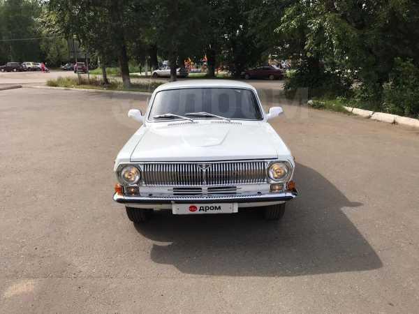 ГАЗ 24 Волга, 1983 год, 400 000 руб.