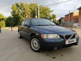 Краснодар S60 2007