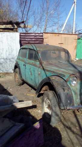 Красноярск 401 1950