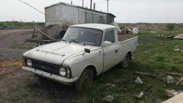 Бородино 2715 1994