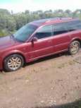 Subaru Outback, 1998 год, 320 000 руб.