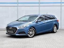 Тюмень Hyundai i40 2015