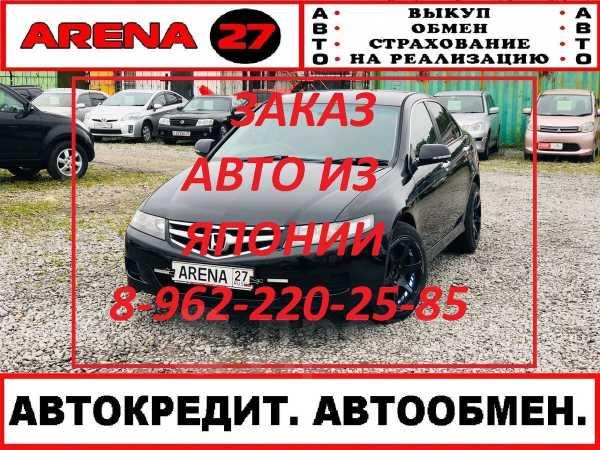 Honda Accord, 2007 год, 528 000 руб.