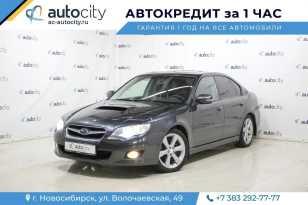 Новосибирск Legacy 2007