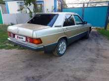 Воронеж 190 1988