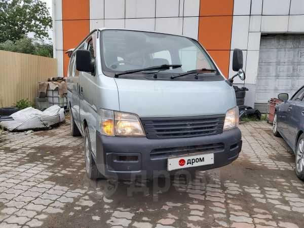 Nissan Caravan, 2001 год, 380 000 руб.