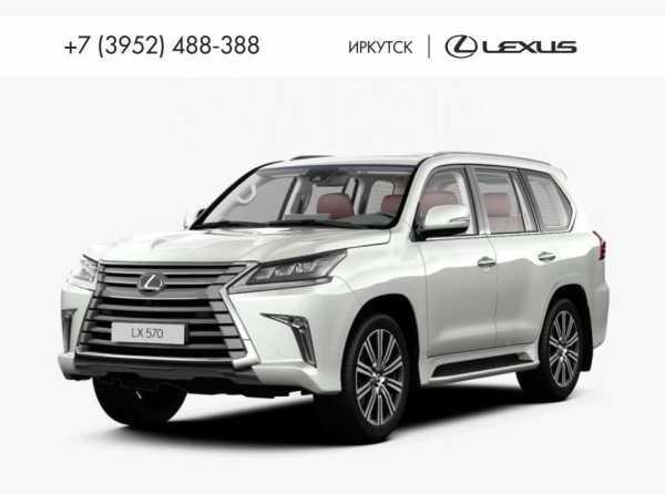 Lexus LX570, 2020 год, 8 605 000 руб.