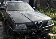 Кемерово 164 1993