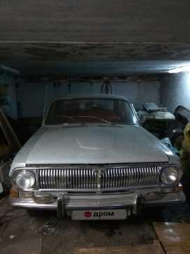 Белоярский 24 Волга 1981