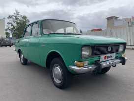 Хабаровск 2140 1980