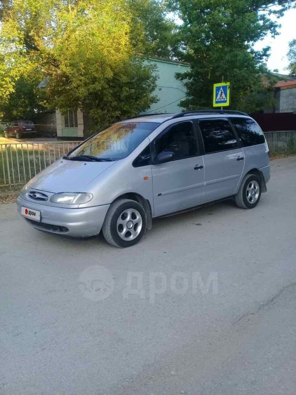 Ford Galaxy, 1998 год, 290 000 руб.