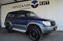 Ижевск Land Cruiser Prado