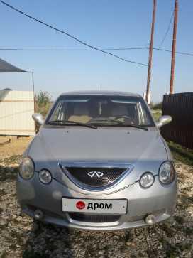 Абинск QQ6 S21 2006