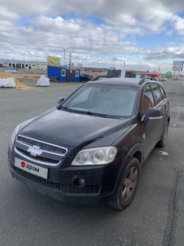 Chevrolet Captiva, 2008 год, 320 000 руб.