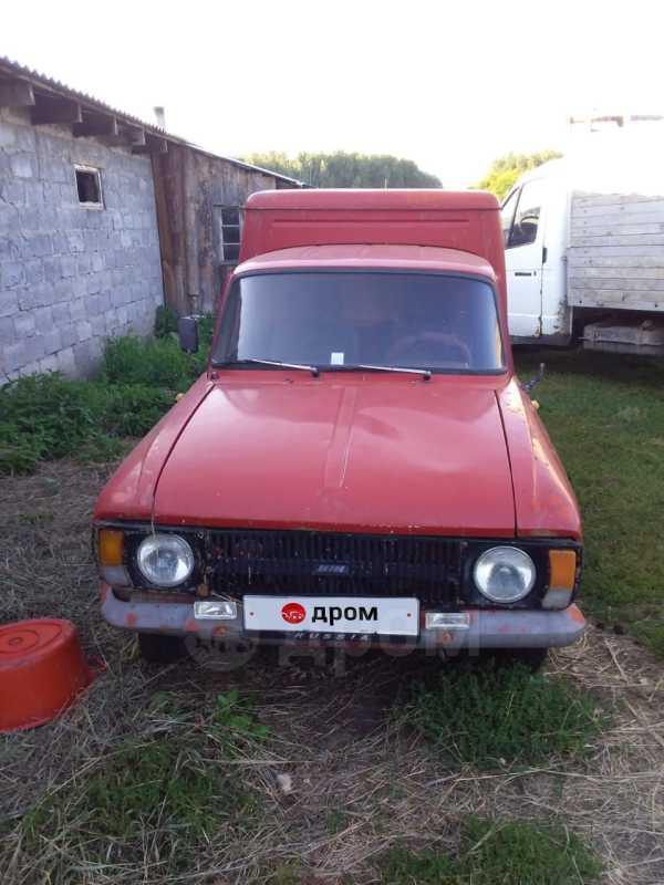 ИЖ 2715, 1994 год, 55 000 руб.