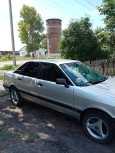 Audi 80, 1991 год, 125 000 руб.